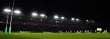Команда регби Harlequins с системой LED снижает потребление энергии для  освещения свого стадиона на две трети