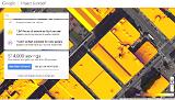 E.ON стал партнером Google, чтобы стимулировать европейские «солнечные» амбиции