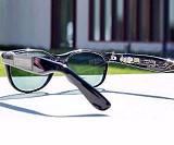 Солнечные очки смогут генерировать солнечную энергию