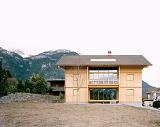Удивительный экодом на берегу озера в Швейцарии
