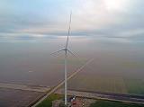 Самая большая в мире ветровая турбина была запущена в Нидерландах