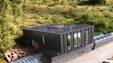 В Норвегии построили дом-электростанцию