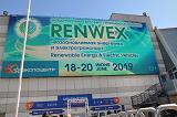 На международной выставке RENWEX 2019 в Экспоцентре были представлены новинки в сфере зеленой энергетики