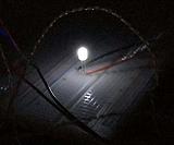Ученые изобрели устройство, которое генерирует энергию из холодного ночного неба.