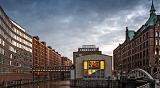 Солнечные станции с 2013 года будут обязательны для новостроек Гамбурга с 2023