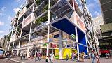 У Вене скоро будет возведен супермаркет з висячими растениями, лесом и мхом