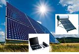 Солнечная энергия будет дешевле