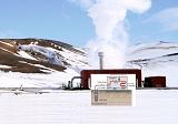 Возможности мировой геотермальной отрасли